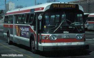 Frontofbus_wwwtxt2piccom